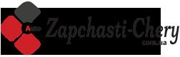 Широкое магазин Zapchasti-chery.com.ua